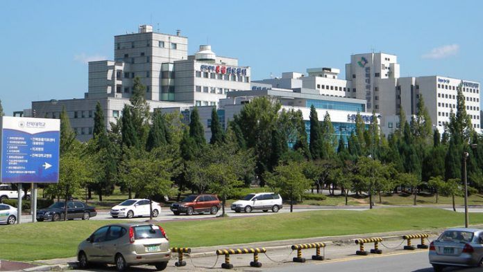 Kết quả hình ảnh cho đại học quốc gia chonbuk