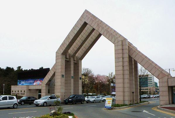 Đại học Chungnam Top 5 trường quốc gia của Hàn Quốc,