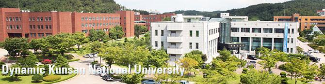 Khuôn viên đại học quốc gia Kunsan