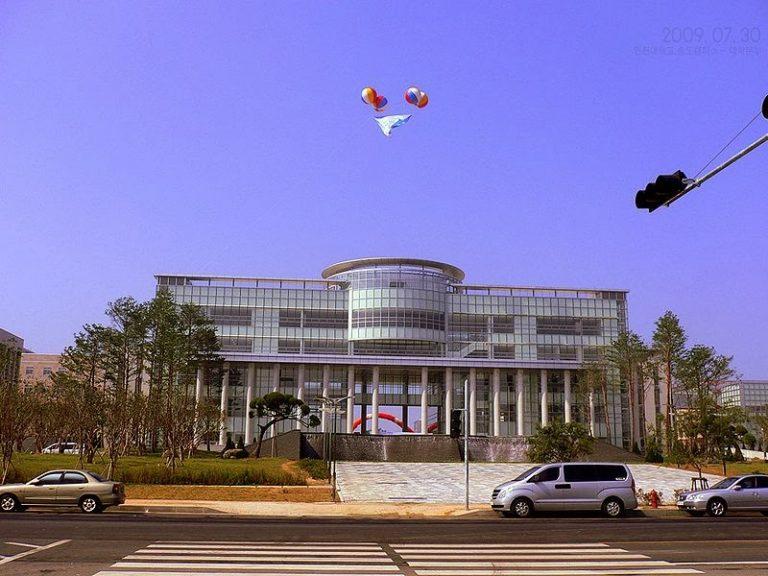 Du học Hàn Quốc Visa thẳng trường đại học quốc gia Incheon, Khuôn viên trường đại học quốc gia Incheon