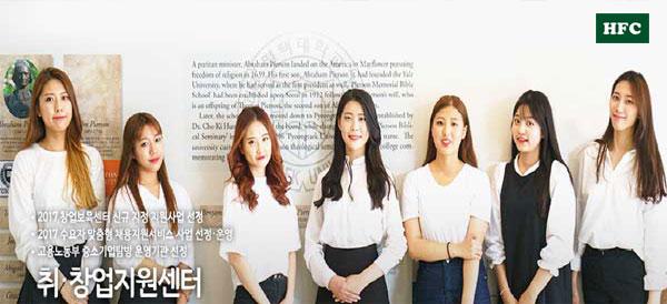 Đại Học Pyeongtaek Ngôi trường thu hút nhiều sinh viên quốc tế