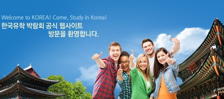 Visa du học Hàn Quốc 2019