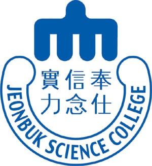 Logo Cao đẳng khoa học Jeonbuk